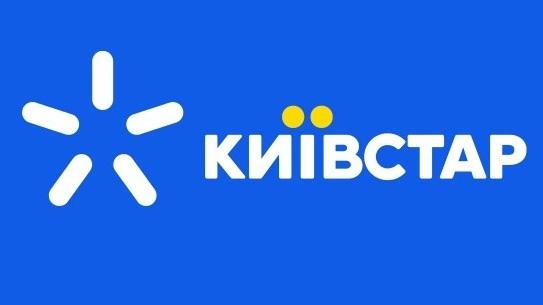 «Киевстар» запустил 3G в Кировограде и Никополе