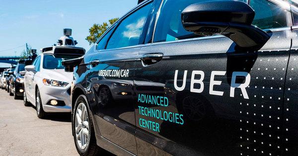 Водители Uber больше не смогут следить за своими пассажирами
