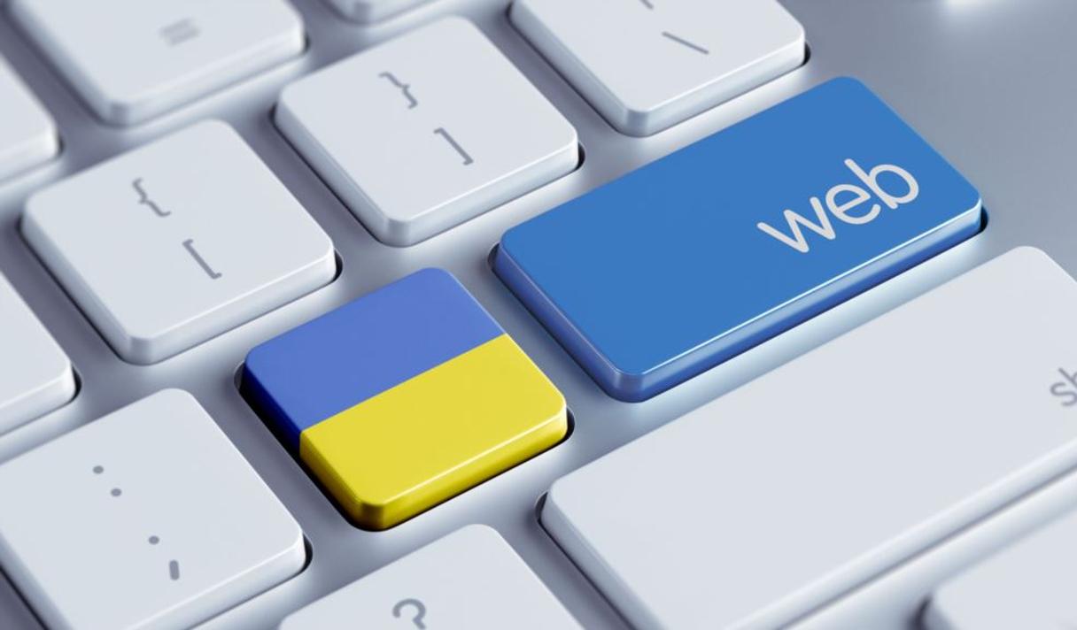 Всего четыре фактора отделяют Украину от того, чтобы стать ІТ-центром Европы