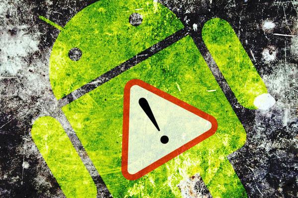 В Google Play обнаружили сотни бесплатных приложений, зараженных вирусом