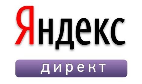 «Яндекс» работает над инструментом генерации рекламных объявлений для «Яндекс.Директ»