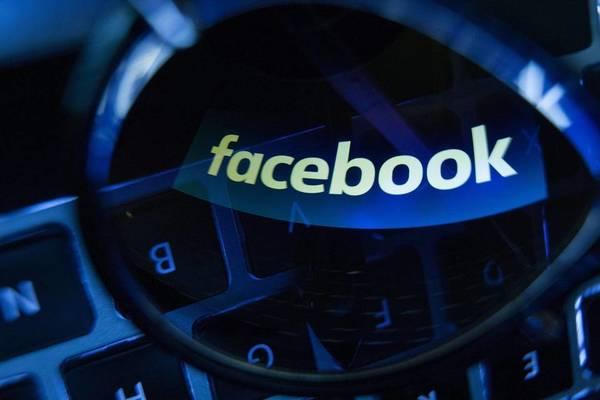 Facebook будет бороться с блокировщиками рекламы