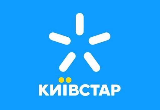 «Киевстар» подключил к 3G новые города на Волыни
