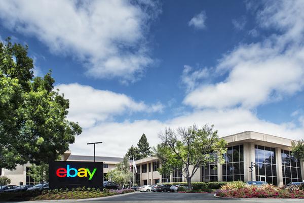 Компания eBay купила стартап в области визуального поиска за $30 миллионов